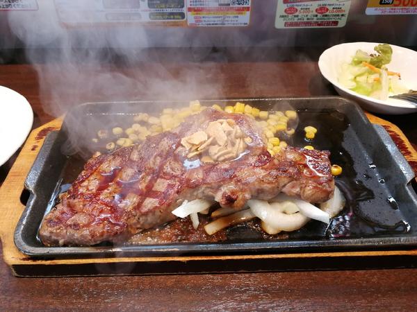 いきなりステーキ 1