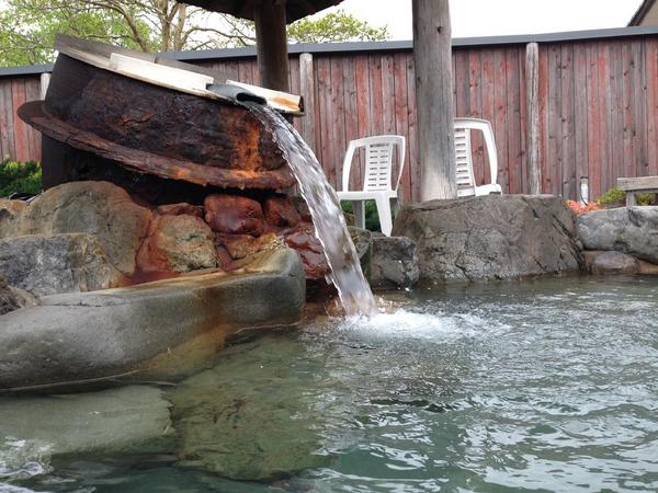 うすずみ温泉