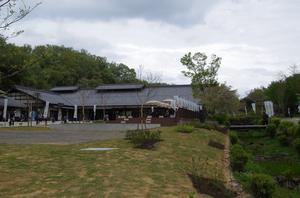 ぎふ清流里山公園 1