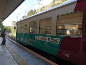 ネコロジー列車 1