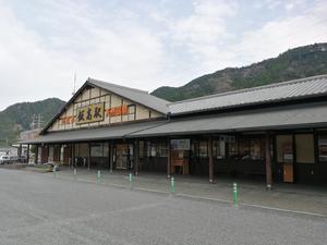 三重松阪 飯高の湯 1