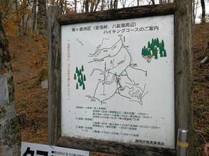 安倍峠 3