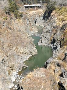 飛水峡 3(Huawei)