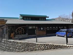 飛騨荘川 蕎麦正 1
