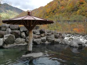 深山荘 露天風呂 3