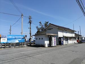 JR 雨晴駅 1(あまはらしえき)