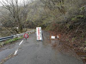 R303 八草峠 岐阜県側