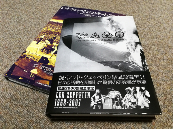 2018 Zep 全活動記録